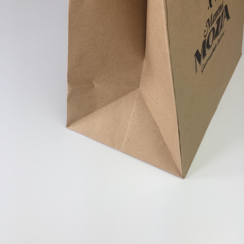 Sachets en papier kraft brun